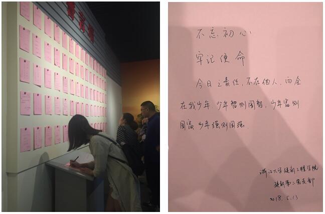实现中华民族伟大复兴的中国梦,是我们这一代共产党人的历史使命.